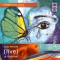 CD HARDY MERTENS LIVE AT RODAHALL - WMC(ハーディ・メルテンス作品集)(2010年2月発売)
