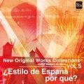 CD ニュー・オリジナル・コレクション Vol.5 エスティロ・デ・エスパーニャ・ポル・ケ?(2010年4月10日発売)