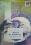 吹奏楽譜 バラの騎士 作曲/R,シュトラウス 編曲/ヤン・コベル