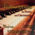 CD ピアノと吹奏楽の為のクラシックアレンジ作品集(TRANSCRIPTIONS FOR PIANO AND ORCHESTRA)