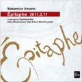CD 「Epitaphe 2011.3.11(墓碑銘)」 天野正道作品集(2012年3月5日発売)