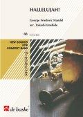 吹奏楽譜 New Sounds in Brass ハレルヤ!-バンドとゴスペル・コーラスのための/星出尚志編曲