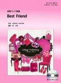 金管バンド楽譜 Best Friend (西野カナ) 参考音源CD付き 【2012年10月1日発売開始】