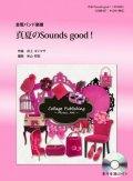 金管バンド楽譜 真夏のSounds good ! (AKB48)  参考音源CD付き 【2012年10月31日発売開始】