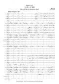 吹奏楽譜 吹奏楽のためのバラードIII 作曲/兼田敏 【2012年12月11日発売】