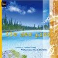CD 小編成レパートリー・コレクション Vol.6「イル・デ・パン」/フィルハーモニック・ウインズ大阪