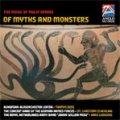CD 神話と幻獣:フィリップ・スパーク吹奏楽作品集【2013年9月取扱開始】