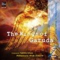 CD 小編成レパートリー・コレクション Vol.7「ガルーダの翼」/フィルハーモニック・ウインズ大阪【2014年2月取扱開始】