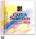 CD CAFUAセレクション2014 吹奏楽コンクール自由曲選 「PN/チェコ組曲」 【2014年3月12日発売】