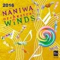 CD なにわ《オーケストラル》ウィンズ2016【2枚組】強力おすすめ盤【2016年6月10日発売】
