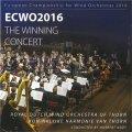 CD ヨーロピアン・ウィンド・オーケストラ・チャンピオンシップ2016 ウィニング・コンサート 【2017年1月取扱開始】