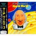 CD マーチ・ワールド Vol.3