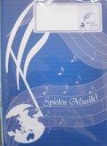 吹奏楽譜 矢島美容室 Brass Rock [参考音源CD付](2009年6月5日発売)