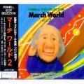 CD マーチ・ワールド Vol.2