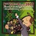 CD NEW CONCERT PIECES 2005: ニュー・コンサート・ピース2005: アーデンの森のロザリンド