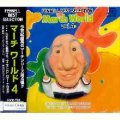 CD マーチ・ワールド Vol.4