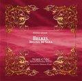 CD シバの女王ベルキス 土気シビックウインドオーケストラ Vol.11(2007年5月25日発売)