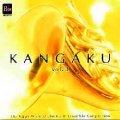 CD  「KANGAKU Vol.3」 2000〜2002日本管楽合奏コンテスト・セレクション