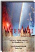 吹奏楽譜 THE WAIT OF THE WORLD! (3 MOVEMENTS) ウエイトオブザワールド作曲/S,メリロ