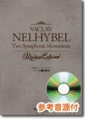 吹奏楽譜 二つの交響的断章 [参考音源CD付] 作曲:Vaclav Nelhybel