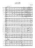 金管バンド楽譜 メルカレア序曲 作曲/編曲 朴 守賢