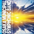 CD ニュー・ウインド・レパートリー2012/大阪市音楽団(2012年4月15日発売)