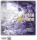CD 交響詩「ローマの祭り」  文教大学吹奏楽部