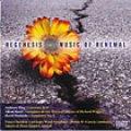 CD 「リジェネシス」-再生の音楽 【2012年9月】