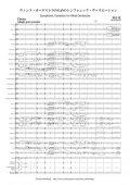 吹奏楽譜 ウィンド・オーケストラのためのシンフォニック・ヴァリエーション 作曲/兼田 敏【2012年9月21日発売】