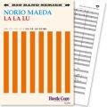 Jazz ビッグバンド楽譜 La La Lu(P.リー,S.バーク 作曲/前田憲男 編曲)