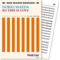 Jazz ビッグバンド楽譜 So This Is Love(M.デイビッド, A.ホフマン,J.リビングストン作曲/前田憲男 編曲)