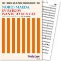 Jazz ビッグバンド楽譜 Ev'rybody Wants To Be A Cat(A.リンカー 作曲/前田憲男 編曲)