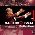CD 岩井直溥コレクション vol.1【2013年9月12日発売】