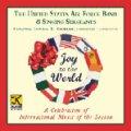 CD ジョイ・トゥ・ザ・ワールド:世界の祝賀音楽 【2013年10月取扱開始】