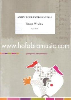 画像1: 吹奏楽譜 按針: 青い目のサムライ 作曲/和田 直也【2013年11月取扱開始】