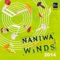CD なにわ《オーケストラル》ウィンズ2014【2枚組】【2014年6月10日発売】