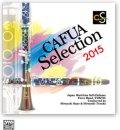 CD CAFUAセレクション2015 吹奏楽コンクール自由曲選 「風を織る」  【2015年2月6日発売】
