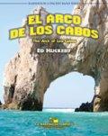 吹奏楽譜 エル・アルコ・デ・ロス・カボス(EL ARCO DE LOS CABOS) 作曲/エド・ハクビー(Ed Huckeby)