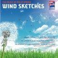 CD 風のスケッチ:フィリップ・スパーク吹奏楽作品集【2015年2月取扱開始】