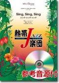 吹奏楽譜 Sing, Sing, Sing(シング・シング・シング) [参考音源CD付] /熱帯ジャズ楽団 【2015年8月取扱開始】