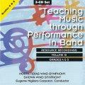 CD バンドの演奏を通じた音楽指導 Vol. 10:グレード4-5【2016年6月取扱い開始】