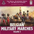 CD ベルギー軍隊行進曲 Volume 4 【2016年6月取扱開始】