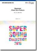 吹奏楽譜 Summer -Piano Solo Feature 【2016年6月取扱開始】