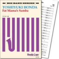 Jazz ビッグバンド楽譜  Fat Mama's Samba(本多俊之 作曲) 【2019年8月取扱開始】