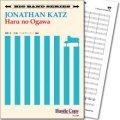 Jazzビッグバンド楽譜 Haru no Ogawa(岡野貞一 作曲/ジョナサン・カッツ 編曲) 【2019年9月取扱開始】