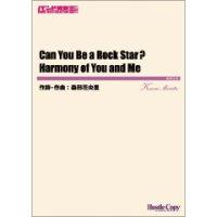 吹奏楽譜 Can You Be a Rock Star? / Harmony of You and Me 作曲:森田花央里【2021年4月取扱開始】