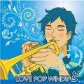 CD LOVE POP WINDS ゼータ: ラブ・ポップ・ウインズ・ゼータ(2008年10月29日発売)