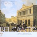 CD ベル・カント(BEL CANTO)チェザリーニ編曲作品集 ★ポンキエルリ作曲『シンフォニア(吹奏楽のためのシンフォニア)』収録