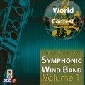 CD  世界音楽コンクール(WMC)2009:吹奏楽の部 Vol. 1(2枚組)
