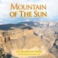 CD マウンテン・オブ・ザ・サン(MOUNTAIN OF THE SUN)